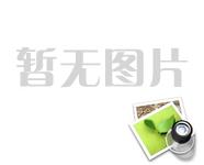 广西海康启明颜料有限公司网站上线!!!